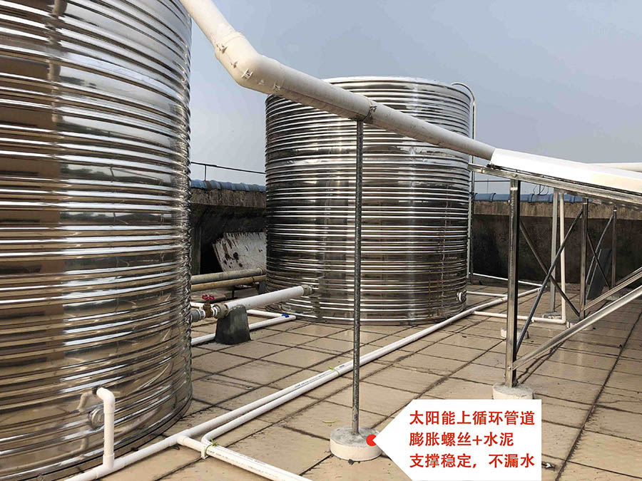 中学热水工程