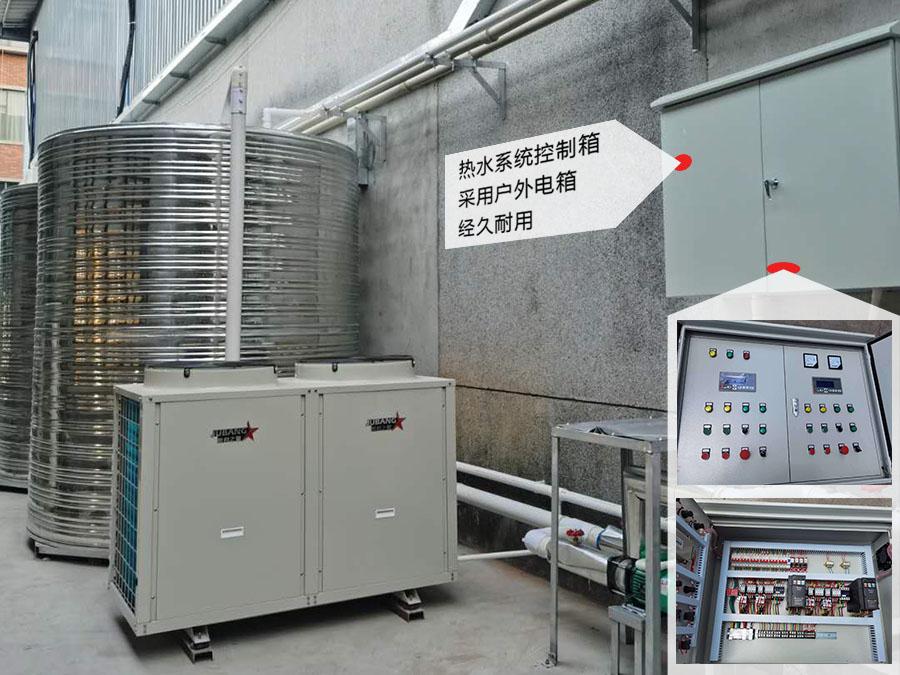 大夫山创意园酒店热水系统工程